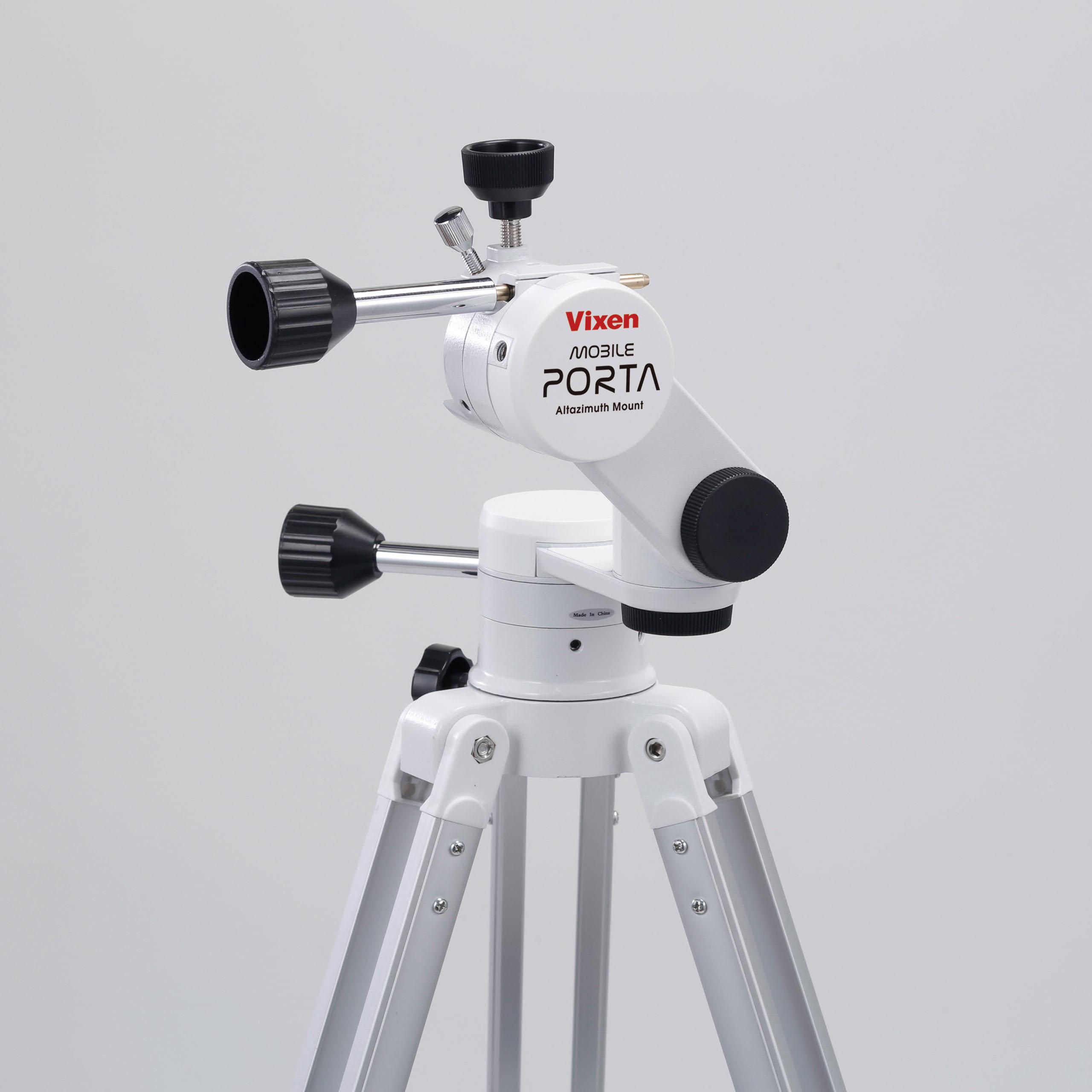 Vixen Mobile Porta Mount - Widescreen Centre